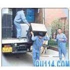 罗湖搬家公司 找好的搬家公司请拨打 华港新村搬家公