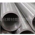 供应云南410S不锈钢管-铜板-347H不锈钢无缝管现货供应