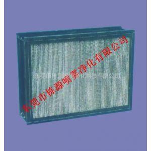 供应供应有隔板高温高效过滤器,空气过滤器
