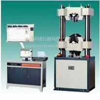 供应YN21002电液式电脑万能材料试验机/600KN万能试验机厂家