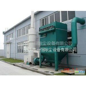 供应选矿厂布袋除尘器  袋式除尘设备 脉冲布袋除尘器