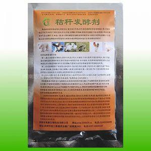 供应海南广东福建畜禽粪便及作物秸秆发酵生态有机肥