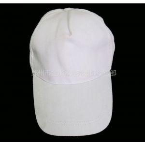 供应郑州广告帽定做宣传帽制作定做棒球帽定做