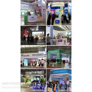 供应2014第七届成都国际照明及LED展览会展位预订展台搭建