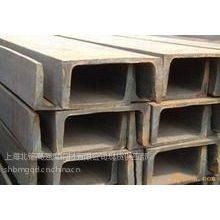 供应Q345D槽钢,Q345E槽钢,S355J2槽钢,S355K2槽钢