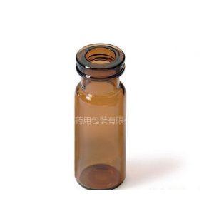 供应5毫升管制玻璃瓶  ***