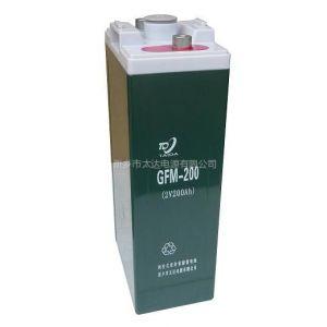 供应GFM-200电池生产厂家 GFM-200 阀控式密闭铅酸蓄电池