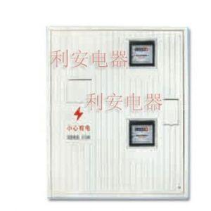 供应山东三相预付费smc电表箱
