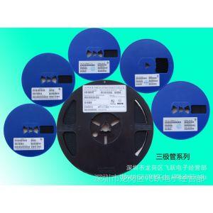 供应特价三极管AMS1117  PZT2222  PZT2907  BCP系列 2N7002