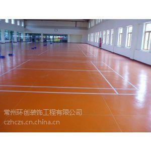 供应常州PVC地板材料专卖