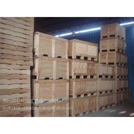 供应苏州专业打包 木包装厂家 出口设备测量
