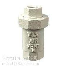 供应日本TLV排气阀是总代理日本TLV阀门