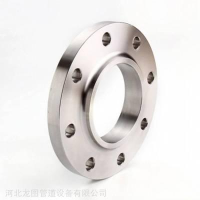 供应优质DN1000大口径法兰管板/不锈钢平焊法兰/凸面对焊法兰