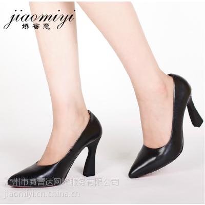 娇蜜意2014秋季新款职业女鞋单鞋OL通勤女士皮鞋工作鞋黑色高跟鞋