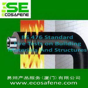供应建筑材料表面燃烧试验英国BS476-7标准