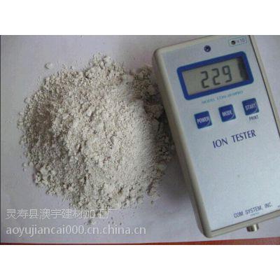 供应涂料级负离子粉 高纯度负离子粉
