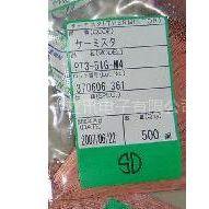 供应代理经销日本芝蒲热敏电阻PT3-51G