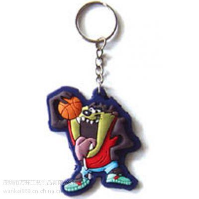 供应真皮钥匙包 皮革材质 皮具钥匙挂件 深圳工厂实地验厂