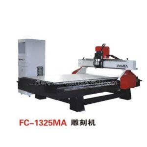供应上海木工电脑雕刻机、上海雕刻机厂家、数控雕刻机原理、四轴联动立体雕刻机价格