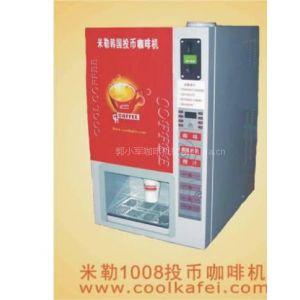 供应米勒韩国投币咖啡饮料机火爆诚招加盟代理商