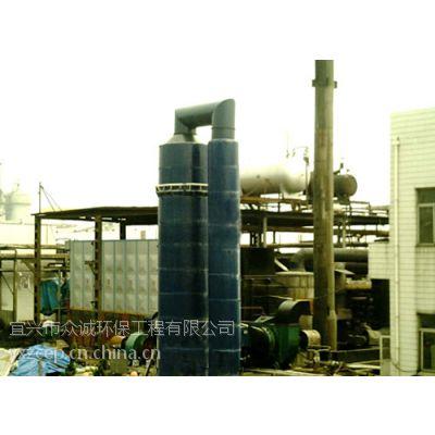 SF型复合式水膜脱硫除尘器