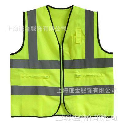 上海厂家定做反光马甲  路政施工交通安全警示服 环卫服