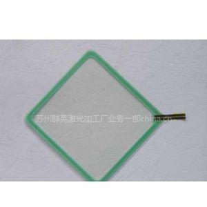 苏州有机13862160235玻璃水晶字切割雕刻加工
