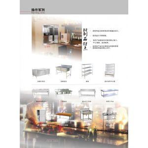 供应超市设备以及非标不锈钢制品