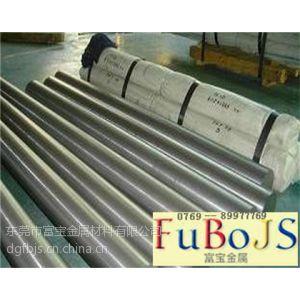 供应1J83镍合金、1J83圆钢、1J83软磁合金、1J83板材