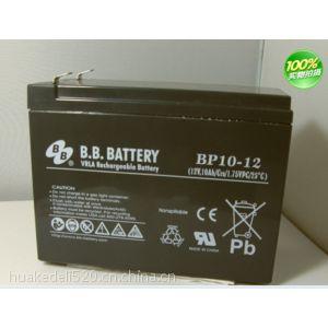 供应优质BB蓄电池授权总代理 BB【型号全】蓄电池参数价格