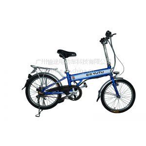 供应20寸36V铝合金车架锂电电动车锂电车电动自行车