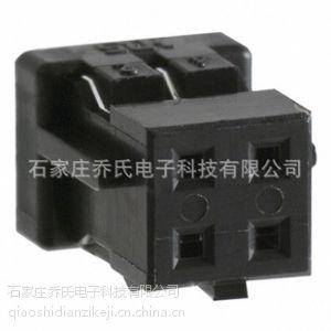 供应供应HRS广濑端子连接器DF11-4DS-2C 原厂现货 乔氏电子