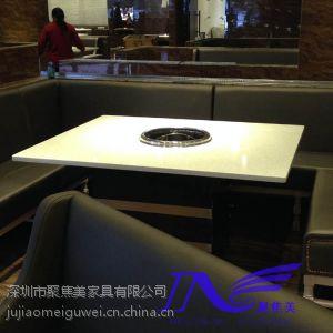 供应无烟锅火锅桌 大理石台面 样式可定做深圳聚焦美家具