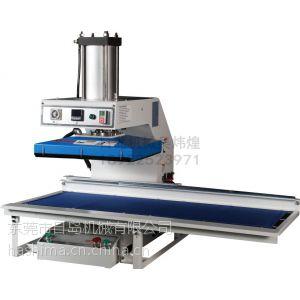 供应羽岛HASHIMA HP-4536A-T转印机滑动工作台