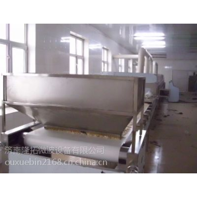 微波干燥机价格珍珠岩板烘干设备