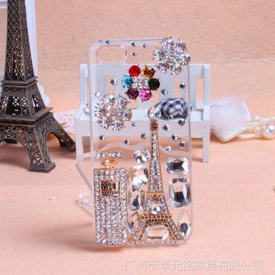 【一件起批】奢华香水瓶5S宝石水钻手机壳iphone5C/5S保护壳