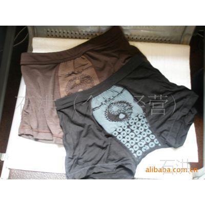 【量大优惠】现货托玛琳磁疗远红外益生男士平角内裤/养生内裤