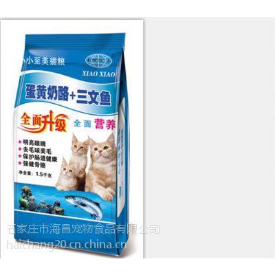 宠物食品厂家_绿色健康且值得信赖的_上海宠物食品厂家