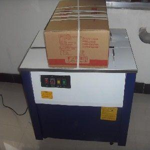 供应打包机维修 江西南昌 打包机故障排除 全自动打包机