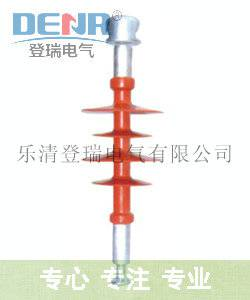 FXBW-10/70复合悬式绝缘子,FXBW-10/100复合悬式绝缘子价格,高压绝缘子厂家