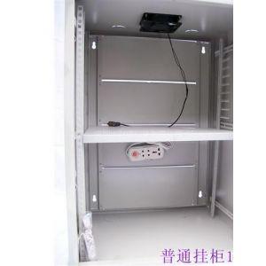 15U普通挂墙 网络机柜 0.75米5415服务器标准机柜 530*400*750