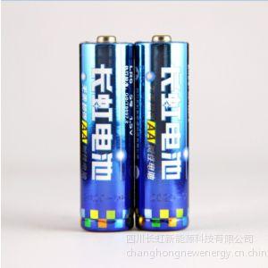 供应长虹5号电池,AA电池,电子门锁电池