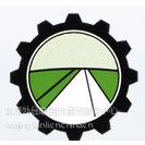 供应2014日本国际农业机械展,日本四年一届农机展,外经联观展团