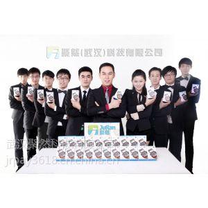 供应湖北省钱方刷卡机总代理广招以下地级市代理商