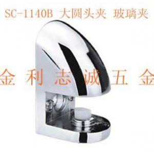 供应SC-1140B 大圆头夹 玻璃夹