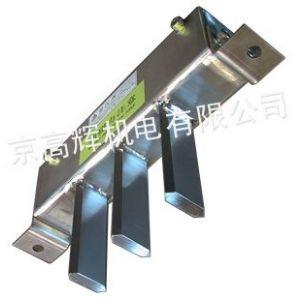 供应专业销售日本sanshin山信金属除铁用磁铁模块 sc-25-32