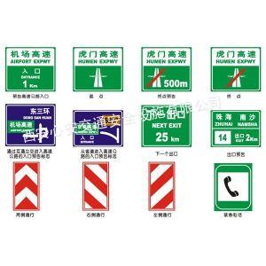 宁夏公路指示牌制作安装,银川道路交通标志牌厂家定做,石嘴山灵武哪卖施工警示牌,吴忠固原哪做标牌质量好