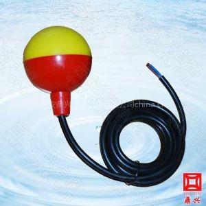 供应浮球滚动液位控制器、液位开关、液位浮球开关、电缆浮球开关