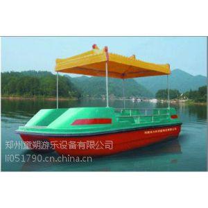 供应供应脚踏船ts-13观光船价格