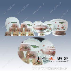 元旦礼品陶瓷餐具 景德镇高档礼品餐具生产厂家